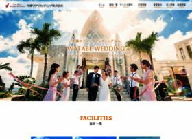 Okinawa-watabewedding.co.jp thumbnail