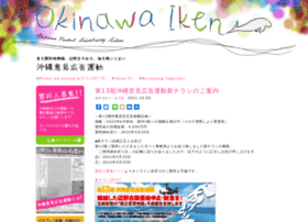 Okinawaiken.org thumbnail