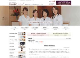 Okm-clinic.jp thumbnail