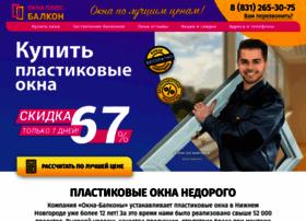 Okna-balkon-kupit.ru thumbnail