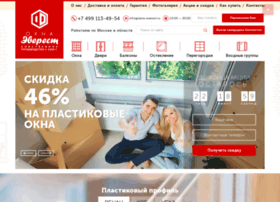 Okna-ensbor.ru thumbnail