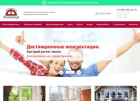 Okna-moskva.ru thumbnail