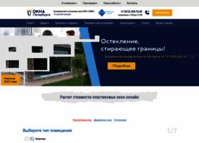 Okna-peter.ru thumbnail
