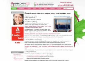 Okna-shik.ru thumbnail
