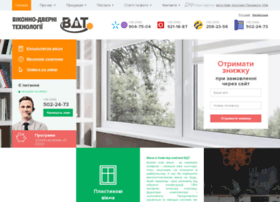 Okna-wdt.com.ua thumbnail