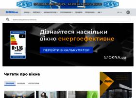 Okna.ua thumbnail