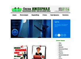 Oknaimperial.com.ua thumbnail