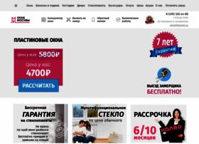 Oknamr.ru thumbnail