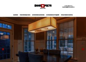 Oknarosta54.ru thumbnail