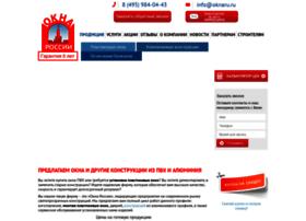 Oknaru.ru thumbnail