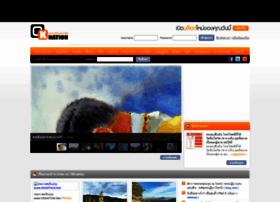Oknation.net thumbnail