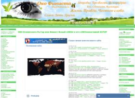 Okofinista.ru thumbnail