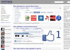 Okontakte.info thumbnail