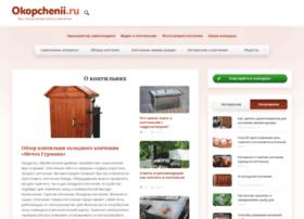Okopchenii.ru thumbnail
