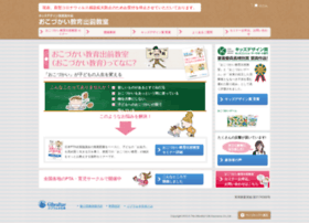 Okozkai.gib-life.co.jp thumbnail