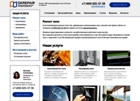 Okrepair.ru thumbnail