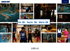 Oksportsclub.co.jp thumbnail