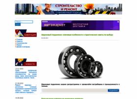 Oktmo.ru thumbnail