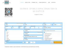 Oktravel.by thumbnail