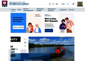 Oktregion.ru thumbnail