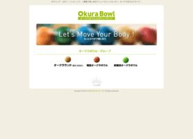 Okura-bowl.jp thumbnail