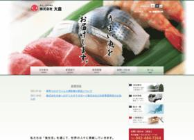 Okurahonten.co.jp thumbnail