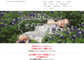 Okuyama.jp thumbnail