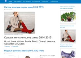Okwoman.ru thumbnail