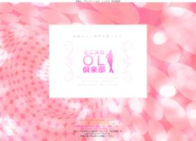 Ol-club-wakayama.net thumbnail
