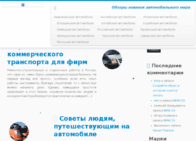 Old-mobiles.ru thumbnail