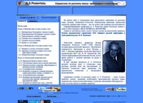 Old-rozental.ru thumbnail