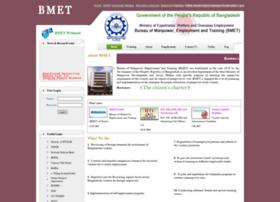 Old.bmet.gov.bd thumbnail