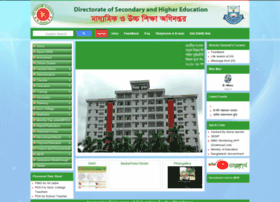 Old.dshe.gov.bd thumbnail