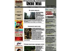 Old.redstar.ru thumbnail