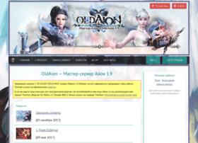 Oldaion.ru thumbnail