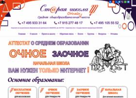 Olded.ru thumbnail