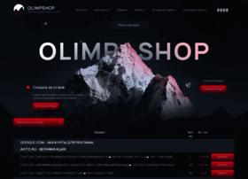 Olimp-shop.net thumbnail