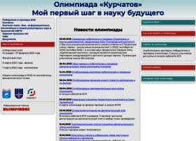 Olimpiadakurchatov.ru thumbnail