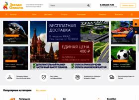 Olimpstar.ru thumbnail