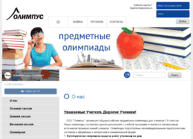 Olimus.olimpus.org.ru thumbnail