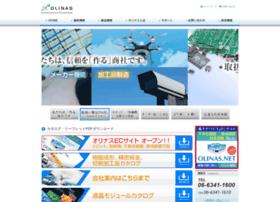 Olinas.co.jp thumbnail