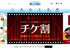 Olinas.jp thumbnail