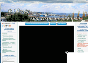 Olir.odessa.ua thumbnail