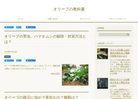 Olive-lab.biz thumbnail