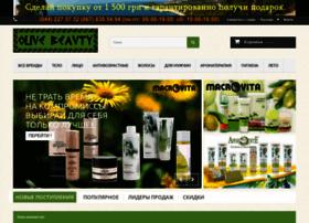 Olivebeauty.com.ua thumbnail