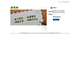 Olivemail.cn thumbnail