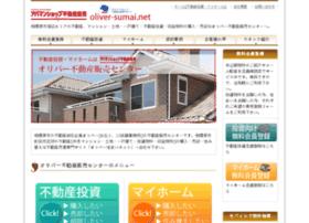 Oliver-sumai.net thumbnail