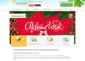 Olkhovka.ru thumbnail