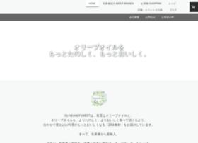 Olvjapan.jp thumbnail