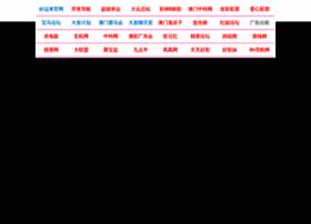 Olweus.net thumbnail